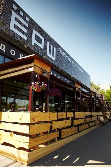 Ресторан Ёрш - фотография 1