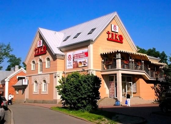 Ресторан Тако - фотография 1