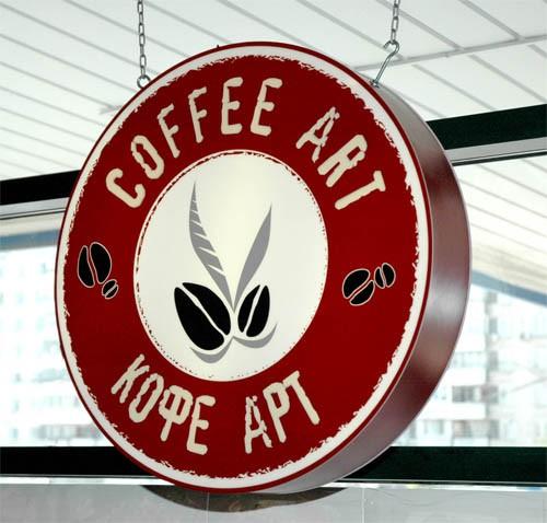 Ресторан Кофе арт - фотография 6