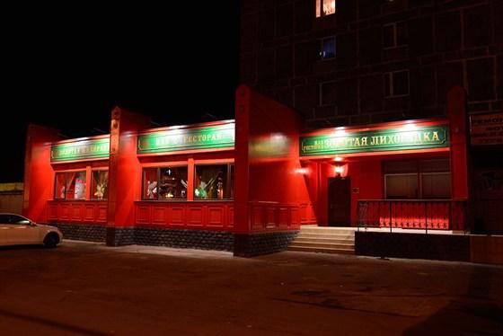 Ресторан Золотая лихорадка - фотография 8