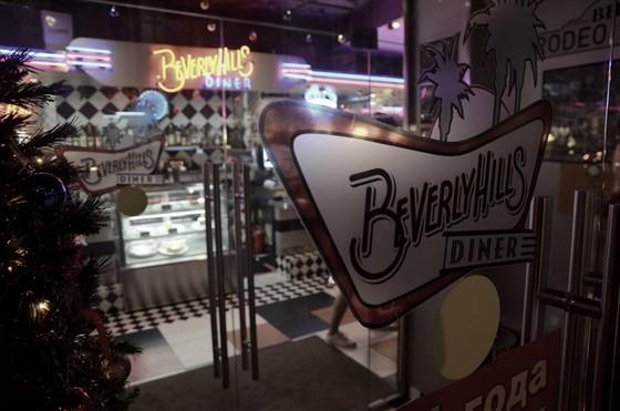 Ресторан Beverly Hills Diner - фотография 10 - Двери в Америку