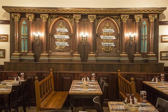 Ресторан Максимилианс - фотография 29