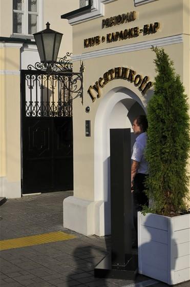Ресторан Гусятникофф - фотография 22