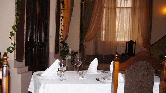 Ресторан Золотое руно - фотография 5