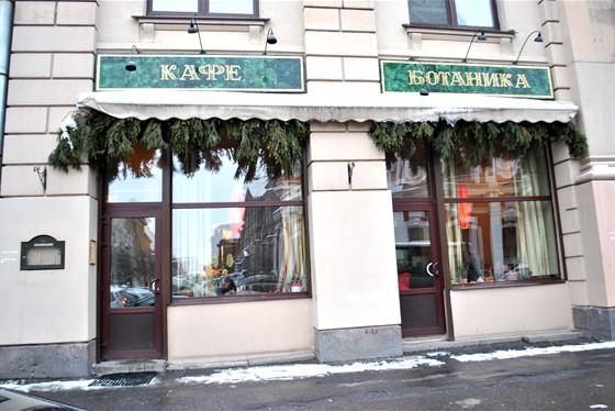 Ресторан Ботаника - фотография 16