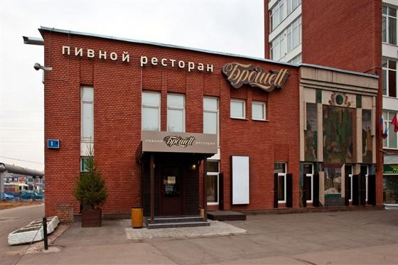 Ресторан Broshett - фотография 4