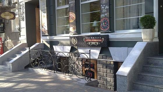 Ресторан Дельмонико - фотография 2