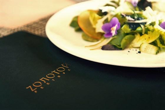 Ресторан Золотой - фотография 9