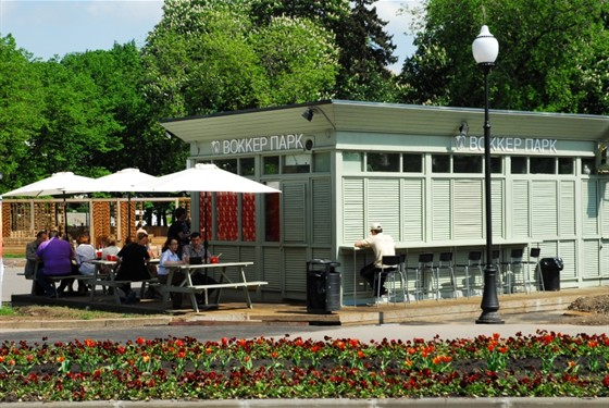 Ресторан Воккер - фотография 10 - Летний Воккер Парк