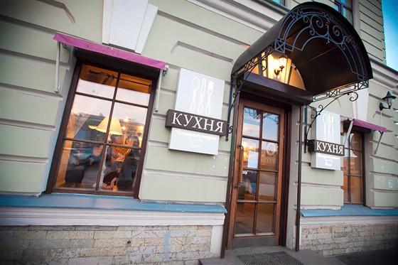 Ресторан Кухня - фотография 41
