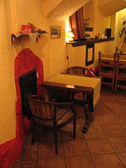 Ресторан Family - фотография 1