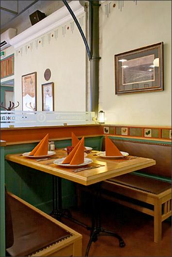 Ресторан Горожанин - фотография 3