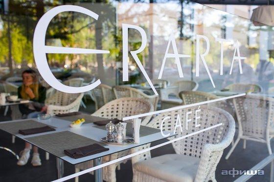 Ресторан Erarta Café - фотография 4