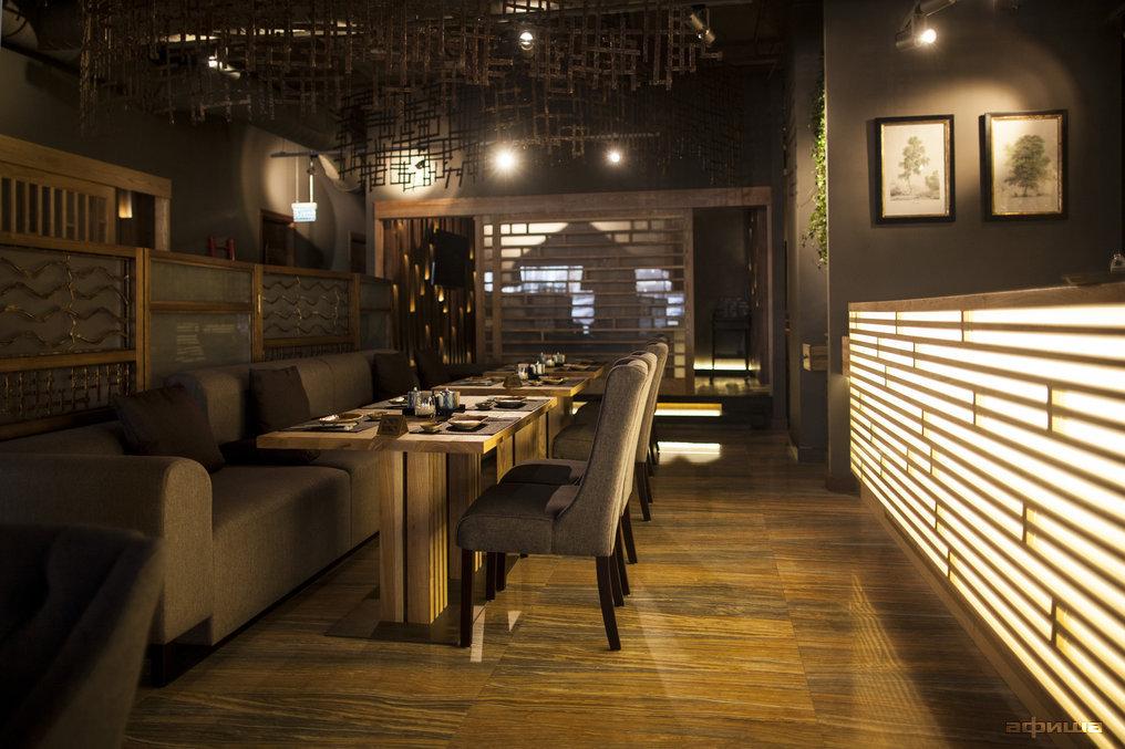 Ресторан Kobe - фотография 14