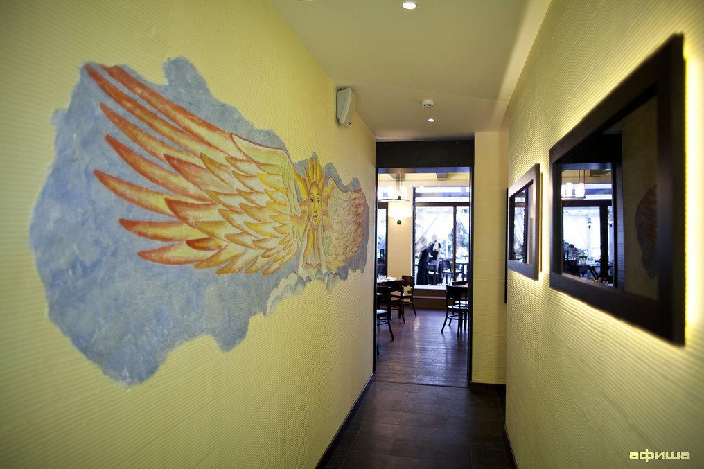 Ресторан Serafina - фотография 8