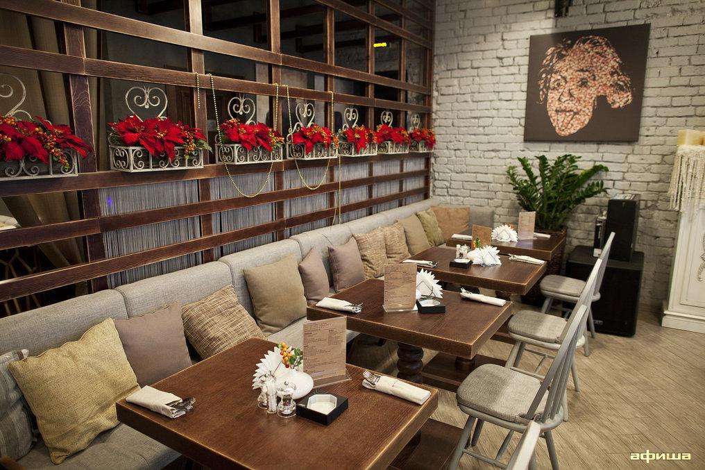 Ресторан Каша - фотография 19