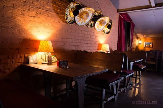 Ресторан Corrida Club - фотография 8