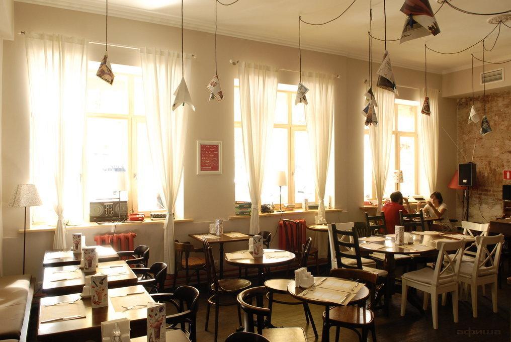 Ресторан Хитрые люди - фотография 5