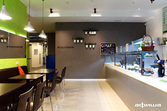 Ресторан Fresh & Ko - фотография 15