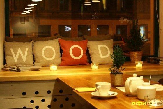 Ресторан Wood Bar - фотография 6
