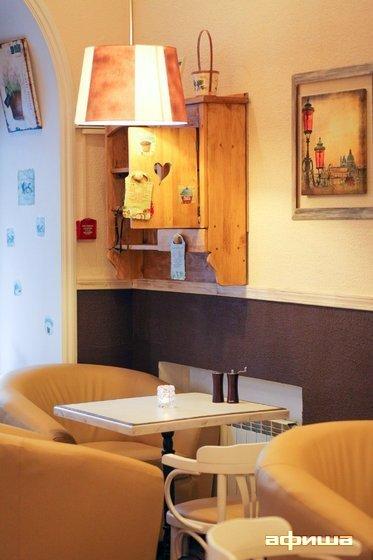Ресторан Mon petit café - фотография 3