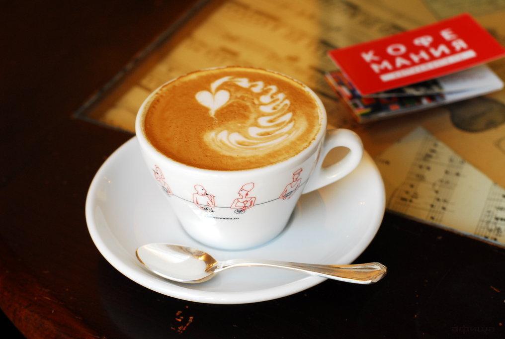 Картинки по запросу кофемания