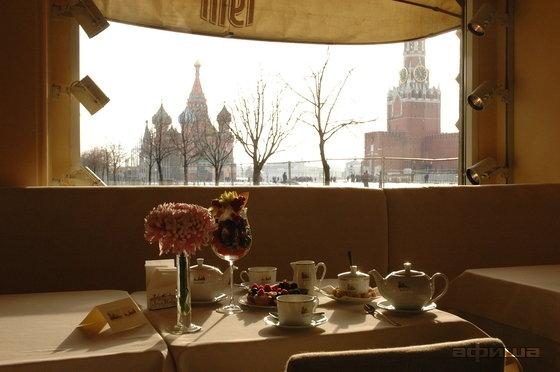 Ресторан Bosco Café - фотография 8
