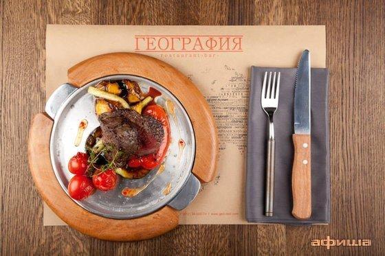 Ресторан География - фотография 17