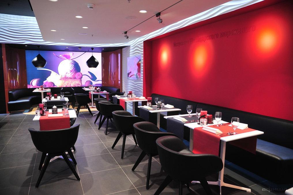 Ресторан Mövenpick - фотография 2