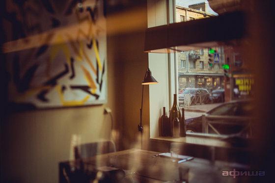 Ресторан Probka - фотография 13