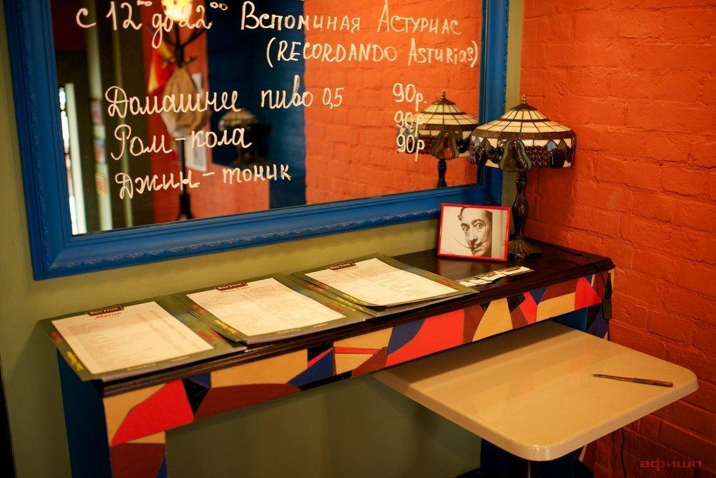 Ресторан Тапа'Риллас - фотография 8