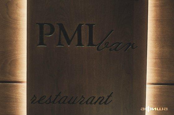 Ресторан PMI Bar - фотография 6