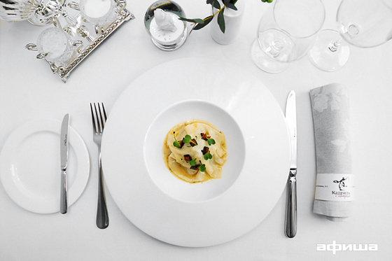 Ресторан Кадриль с омаром - фотография 1