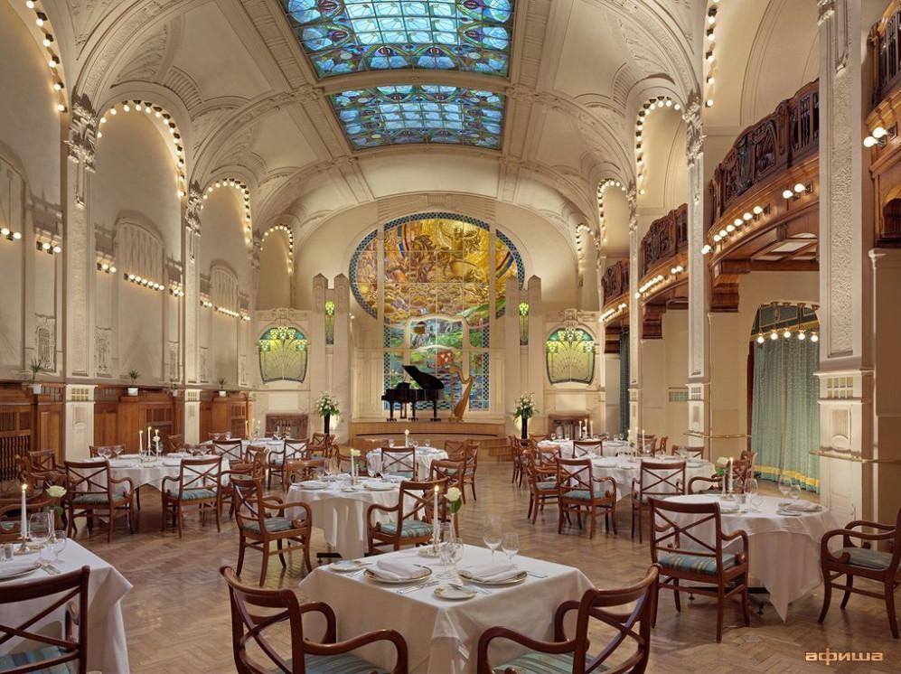 Ресторан Европа - фотография 16