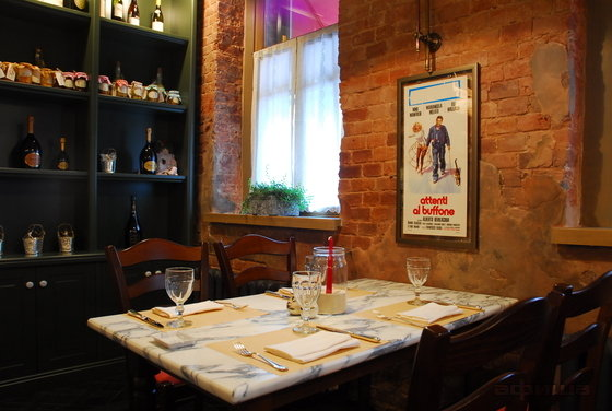 Ресторан Оливетта - фотография 18