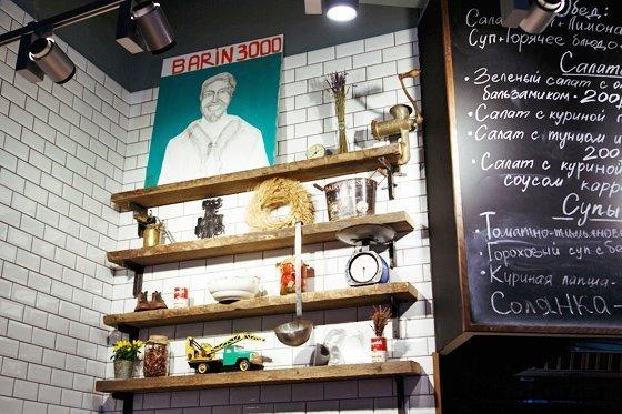 Ресторан Farmer's Diner - фотография 16