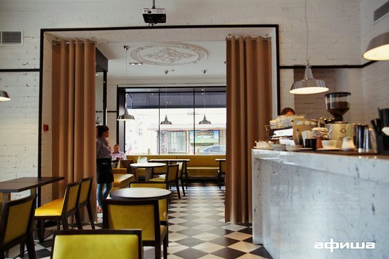 Ресторан Булка - фотография 27