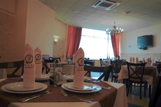 Ресторан Форум - фотография 1