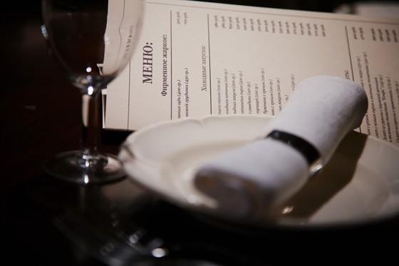 Ресторан Адмиралтейство - фотография 7