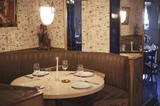Ресторан 1780 - фотография 2