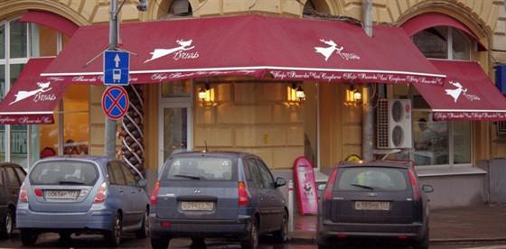Ресторан Les Tuilles - фотография 11