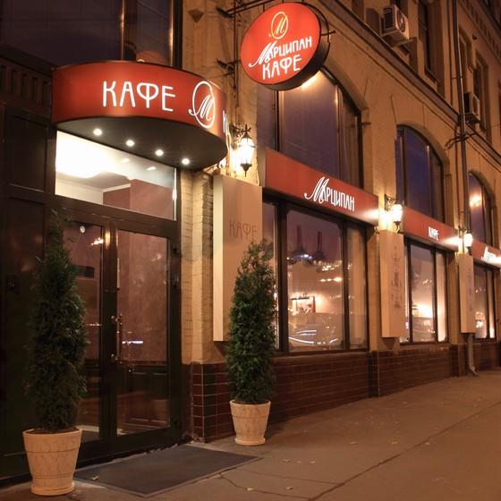 Ресторан Марципан - фотография 2 - Вход с Новой площади.