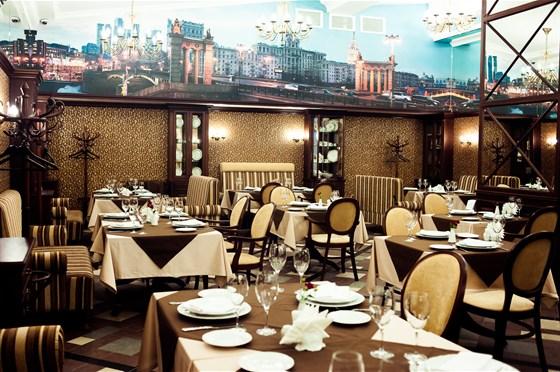 Ресторан Центральный - фотография 1
