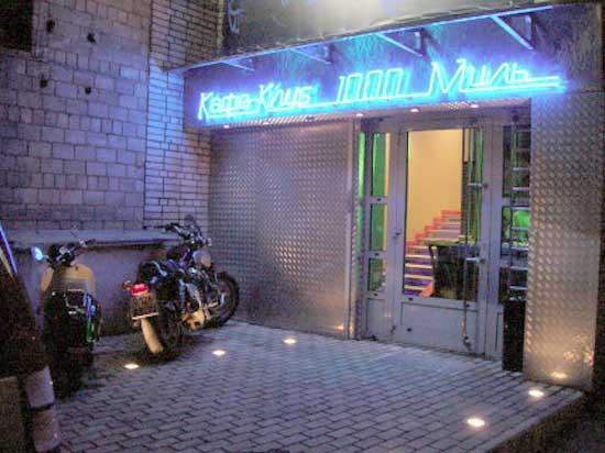 Ресторан 1000 миль - фотография 13 - вход