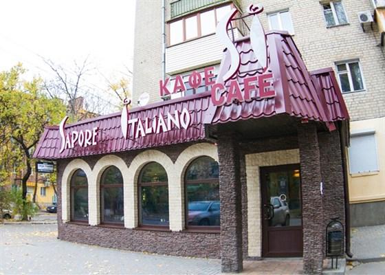 Ресторан Sapore italiano - фотография 13