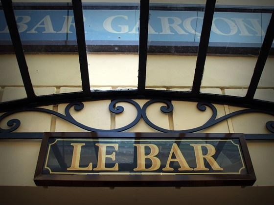 Ресторан Garçon - фотография 6