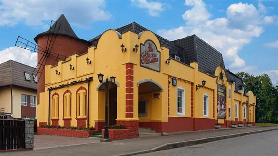 Ресторан Красная мельница - фотография 1 - Фасад