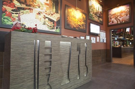 Ресторан Брудер - фотография 1