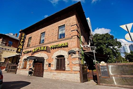 Ресторан Корчма - фотография 10