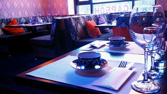 Ресторан Сарбон - фотография 1
